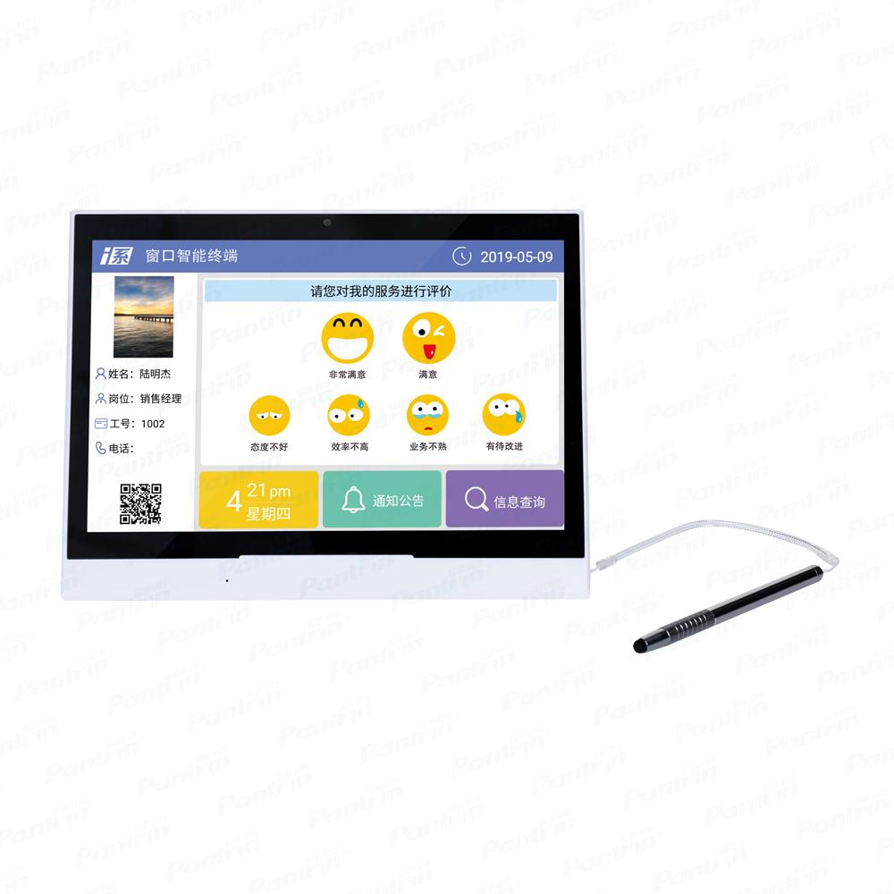 10.1寸窗口智能交互终端-液晶评价器