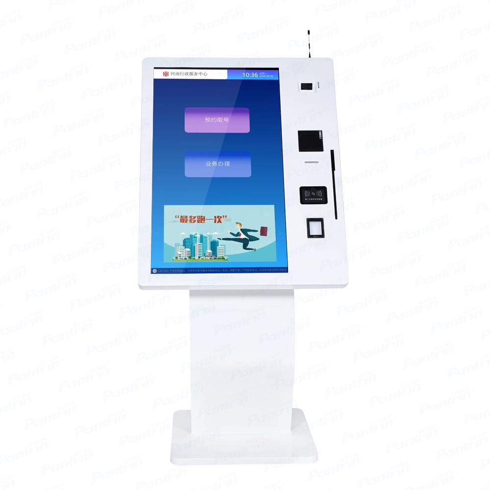 43寸智能取号机-安卓系统叫号排队机